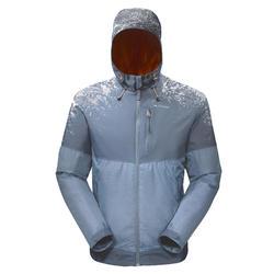 SH100男款冬季健行防雪保暖外套X-WARM-淺灰色