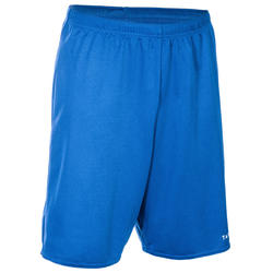 SH100 Beginner Basketball Shorts - Blue