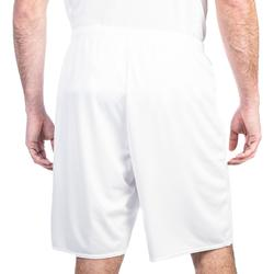 Basketbalshort voor beginnende heren SH100 wit