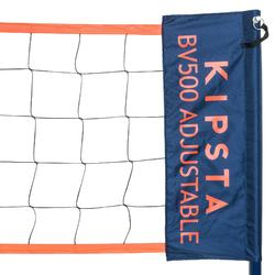 BV500 Adjustable Beach Volleyball Net