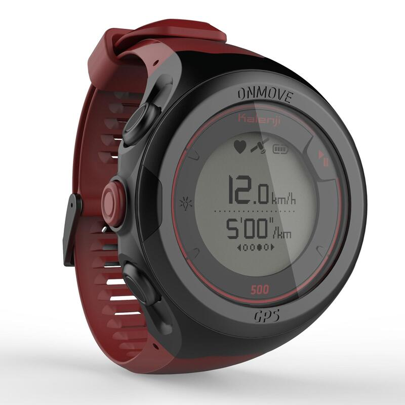 ONmove 500 GPS running watch and wrist heart rate monitor - limited edition red