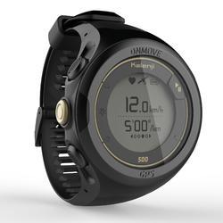 Gps-horloge voor running en hartslagmeting aan de pols ONmove 500 goudkleurig