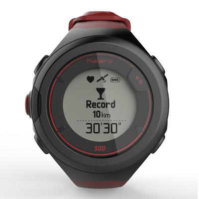 Montre de running GPS et cardio au poignet ONmove 500 édition limitée rouge