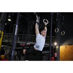 交叉訓練吊環