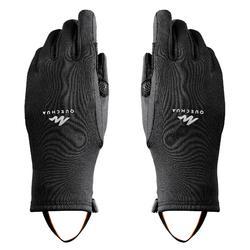 Gants stretch de randonnée enfant MH500 noirs