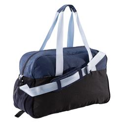 Bolsa fitness cardio-training 30 Litros negro azul y gris