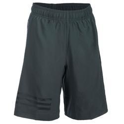 Sporthose kurz Gym Kinder schwarz