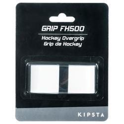 麂皮曲棍球桿握柄布膠FH500-白色