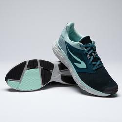 Joggingschoenen voor dames Run Comfort donkergroen