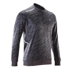 男款跑步長袖T恤RUN WARM - 灰色