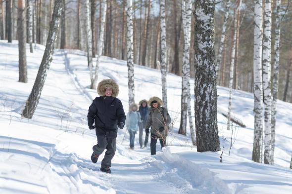 snow%20hiking.jpg