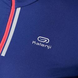 女款慢跑長袖拉鍊T恤RUN DRY+ - 藍色