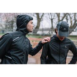 Cortavientos Chaqueta Running Kalenji Run Rain Hombre Negro Cremallera Capucha