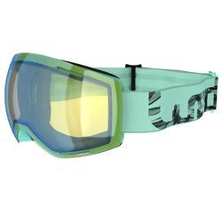 Ski- und Snowboardbrille G 520 PH grün