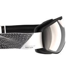 Skibrille Snowboardbrille G 900 S3 Erwachsene/Kinder Schönwetter schwarz