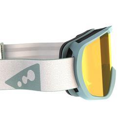 Ski-/Snowboardbrille G 500 S3 Kinder und Erwachsene gutes Wetter blau