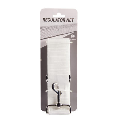 Tennis Net Regulator