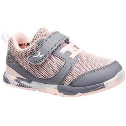 健身鞋I MOVE - 粉紅色/灰色