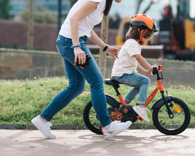 如何教你的孩子踩單車?