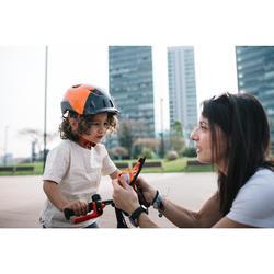 兒童自行車露指手套 - Robot