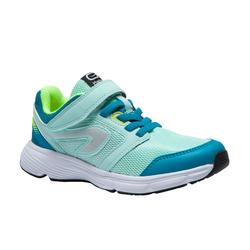RUN SUPPORT RIP-TAB CHILDREN'S ATHLETICS SHOES - MINT BLUE YELLOW FLUO