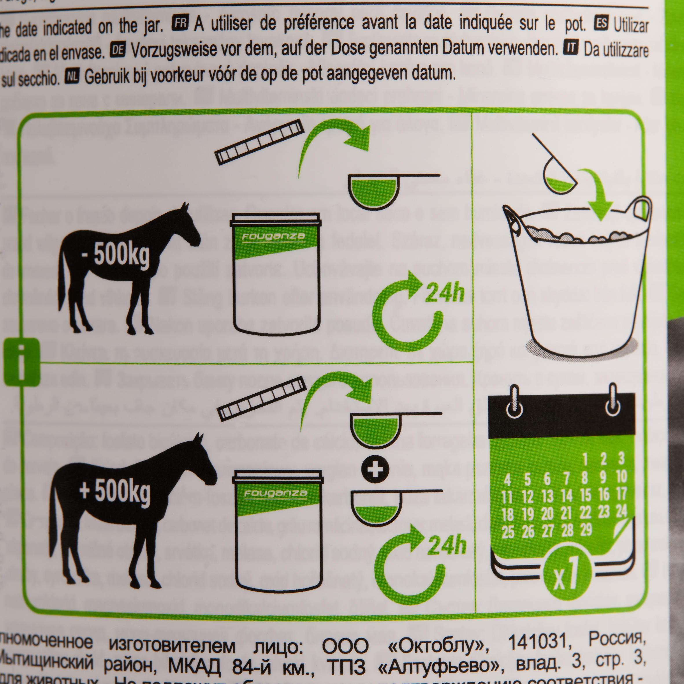 Complément alimentaire pour chevaux MULTIVITAMINES (2 lb)
