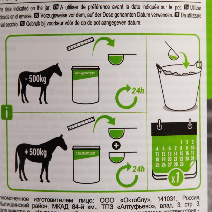 Complément alimentaire équitation cheval et poney MULTI VITAMINE - 900G - 1499159