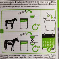 Complemento alimentario equitación caballo y poni MULTIVITAMINA - 900 G