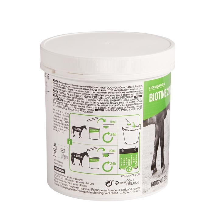 Complément alimentaire équitation cheval et poney BIOTINE - 600G - 1499172