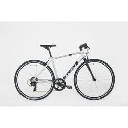 Triban 100 FB Flat Bar Road Bike