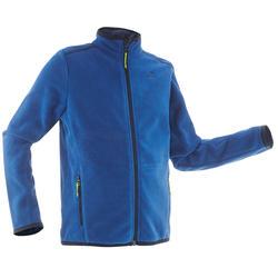 7到15歲兒童款健行刷毛外套MH150-軍藍色