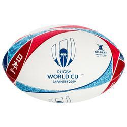Balón de rugby aficionado réplica Copa Mundial Japón 2019 talla 5