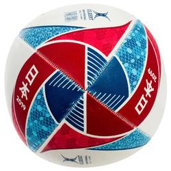 Rugbyball World Cup 2019 Supporter Replica Grösse 5