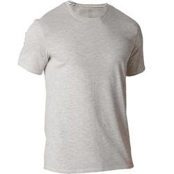 Camiseta 500 regular gimnasia Stretching hombre beige AOP