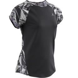 T-Shirt S900 Gym Kinder grau bedruckt