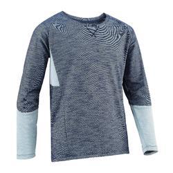 男童長袖健身T恤500 - 灰色