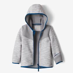 Kapuzenjacke 500 Babyturnen grau/blau