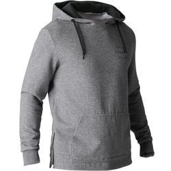 健身連帽運動衫900 - 淺灰色