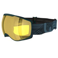 Ski- en snowboardbril voor kinderen en volwassenen G 540 slecht weer blauw