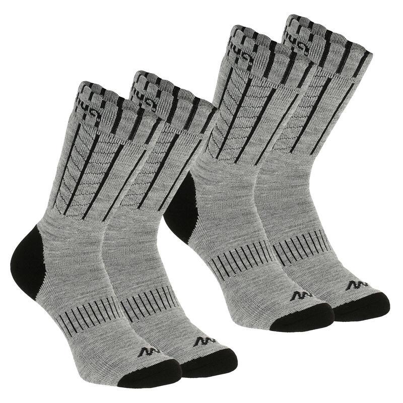 Chaussettes chaudes de randonnée - SH100 X-WARM MID - adulte X 2 paires
