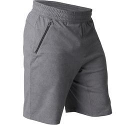 Short 520 regular au dessus du genou Gym Stretching homme gris AOP