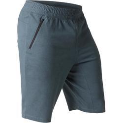 520 Knee-Length Slim-Fit Gym Stretching Shorts - Black