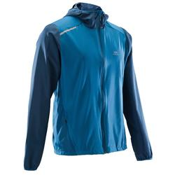 VESTE RUNNING HOMME RUN WIND BLEU
