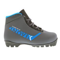 Kinderschoenen voor klassiek langlaufen XC S Boots 130 grijs