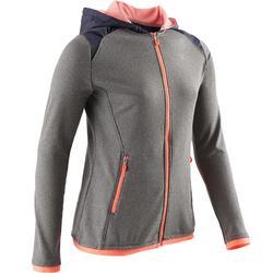 女童健身連帽外套S900 - 灰色
