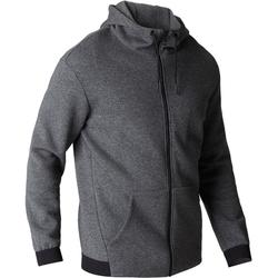 560 Hooded Gentle Gym & Pilates Jacket - Mottled Dark Grey