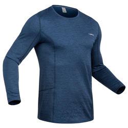 男款滑雪底層上衣500 - 藍色