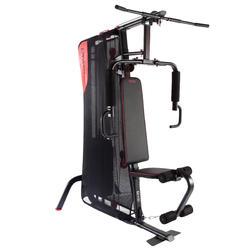 Multiestación Home Gym Compact Musculación Domyos negra y roja 60 kg