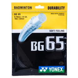 Badminton-Saite BG 65 schwarz