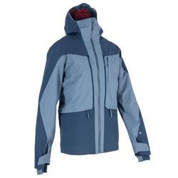 男款全山地滑雪外套AM900 - 藍色